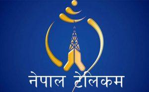 आज बिहानैदेखि नेपाल टेलिकमको मोबाइलमा रिचार्ज नहुने समस्या