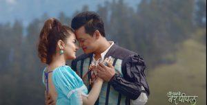 चलचित्र 'डाँडाको वर पीपल'मा समावेश तेश्रो गीत 'तिमी साथमा हुँदा' सार्वजनिक