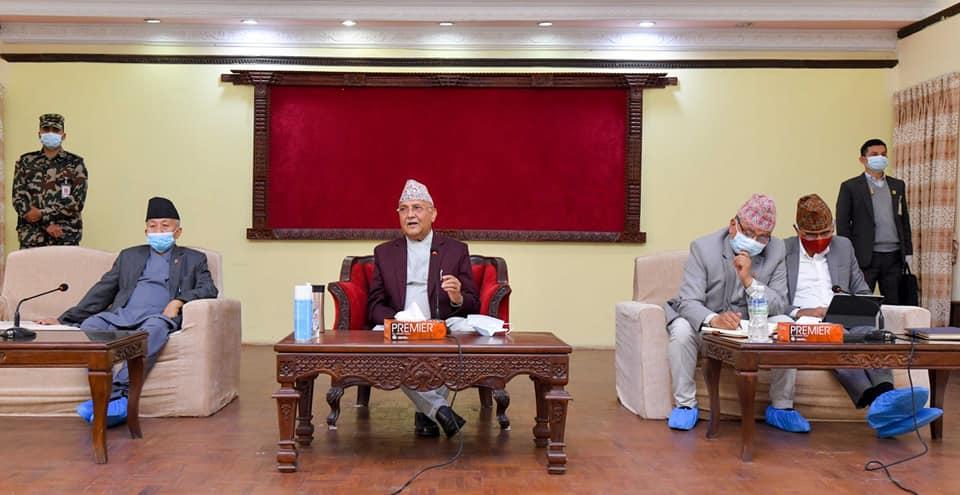 नेकपा एमालेको संसदीय दलको बैठक जारी