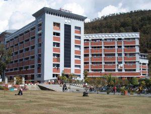 संसदीय समितिले मणिपाल शिक्षण अस्पताल किनबेचको सम्झौतापत्र उपलब्ध गराउन निर्देशन