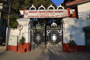 काठमाडौँ महानरपालिकाभित्रका विद्यालयहरु आगामी आइतबारबाट खुल्ने